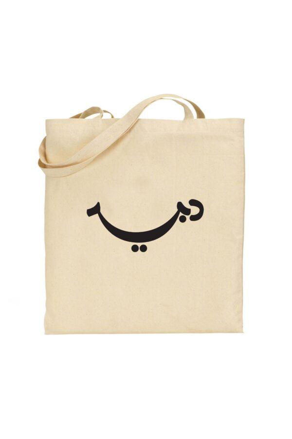 Smile Dubai Tote bag